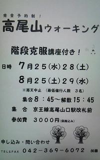 2012-07-23 13.47.11.jpg